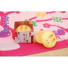 Japan - Bunny Solid Perfume (Fragrant Olive) Usagi Manju Kawaii Japan Import F/S