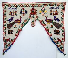 Vintage Door Valance Window Decor Wall Hanging Hand Embroidered 50 x 42 inch X14