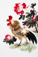 Year Of The Rooster Traditional Chinese Zodiac Art Print Poster 24x36 inch