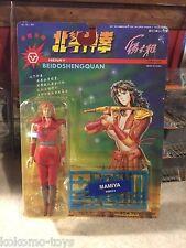 Fist Northstar Yongda Henry Beidoshengquan Anime Japan Figure MOC - MAMIYA