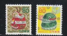 JAPAN 2012 ZODIAC YEAR OF SNAKE 2013 SHORT SET OF 2 STAMPS FINE USED CONDITION