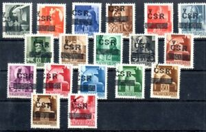 Old stamps of 1945 Bodrogszerdahely MNH Privat issue without guarantee 18pc