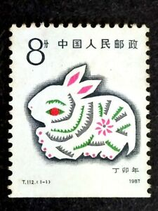China 1987 Year Of Lunar Zodiac Rabbit Single Issue Bottom Perforated - 1v MNH