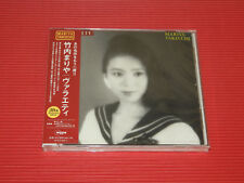 2014 REMASTER MARIYA TAKEUCHI VARIETY  Plastic Love   JAPAN CD