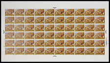 1967 Christmas 1/6 Complete Sheet UNMOUNTED MINT/MNH.