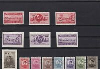 romania mint never hinged and used stamps   ref r8941