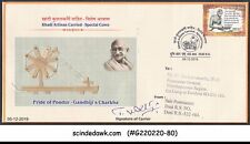 INDIA - 2019 KHADI ARTISAN CARRIED / GANDHI SP. COVER WITH CANCL. SIGNED