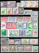 South America - Collection of 39 Mnh stamps - See scan