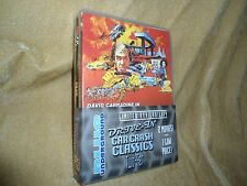 Drive-In Car Crash Classics Two-Fer - Cannonball/Fast Company (2004) 2 Disc DVD