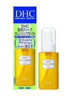 DHC Medicated Deep Cleansing Oil 70mL Shipping from Japan
