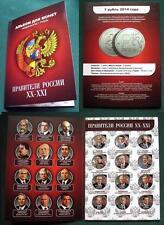 Russland, russischen Führer 2016, Lenin Putin Stalin 12 farbige Münzen 1 Rbl...