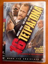 16 BLOCKS  DVD PAL FORMAT REGION 2  Bruce Willis, Mos Def