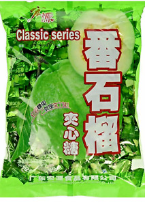 1 Bags of fresh Classic Series Chinese Hard Guava Candy 12.3 oz