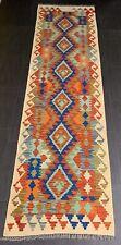 Runner Kilim Rug, Premium Handmade Afghan Chobi/maimana/vintage Kilim, 294x80 CM