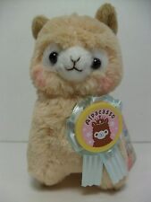 Waku Waku Party Alpacasso Cocoa Brown Alpaca w/ Blue Medal 16cm Plush Arpakasso