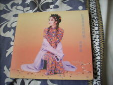 a941981 Vivian Chow 周慧敏 CD with Pictorial Book / Insert 紅葉落索的時候