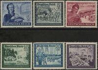 Stamp Germany Mi 888-93 Sc B272-7 1944 WW2 Fascism Gilder Post Office MNH