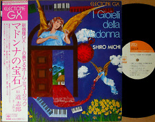 ♪SHIRO MICHI CHIKARA UEDA '76 LP w/OBI japan electone organ dj jazz funk breaks