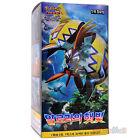 Carte Pokemon Soleil et Lune Gardiens Ascendants Tokorico-GX 30 Boosters Coréen