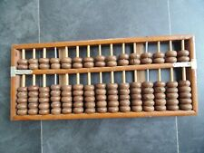 More details for vintage qin long brand chinese  abacus - 15 rods 105 beads