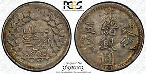 1904 CHINA Sinkiang 5 Mace Silver CoinL&M-793 Y-35 PCGS AU 55 Very Rare Top 3