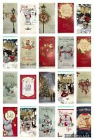 CHRISTMAS CARD MEN WOMENS FRIENDS BROTHER MUM DAD NAN ME TO YOU RELATION NEW