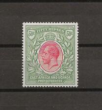Kenya, Uganda & Tanganyika 1912-21 SG 61 MINT Cat £900