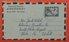 DR WHO 1966 PAPUA & NEW GUINEA AEROGRAMME TO USA 183746