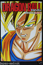 "JAPAN Dragon Ball Animation Art Book ""Kiniro no Senshi"""