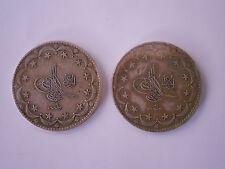 19'c ULTRA ANTIQUE OLD OTTOMAN TURKISH SILVER BIG COIN 20 KURUSH 1327