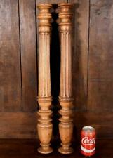 "26"" Pair of French Antique Solid Walnut Posts/Pillars/Columns/Balusters"