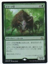 MTG Japanese Foil Thragtusk Modern Masters 2017 NM