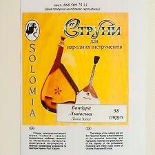 Lviv (Lvivianka Type) 58 Bandura strings Copper Wound, Made in Ukraine, SOLOMIA