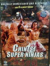 Chinese Super Ninja aka 5 Element Ninjas - Shaw Brothers Classic