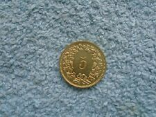 1981 Swiss 5 Cents Coin.