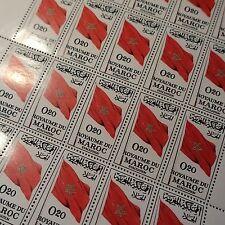 MAROC MOROCCO المغرب N°470 SHEET FEUILLE DE 25 NEUF ** LUXE MNH COTE 19€