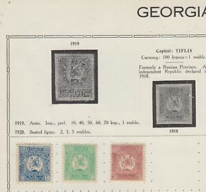 G109  PAGE OF VERY OLD STAMPS FROM GEORGIA MINT