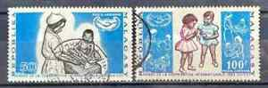 Madagascar - medicine, children, UNICEF 1965 (stamped/used)