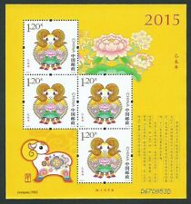 China 2015-1 New Year of the Ram Yellow Colour S/S Zodiac Sheep Goat 黃羊