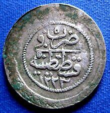 AH 1223 - 55 / 1808 - 39 AH SILVER COIN 5 KURUSH  PERIOD OF OTTOMAN 25.7 GRAM