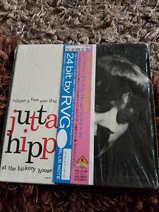 Jutta Hipp-at The Hickory House -vol 2-Japan