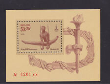La Russia 1979 OLYMPIC Sports 5th SER MINI SHEET ms4875 ANELLI Unmounted MINT
