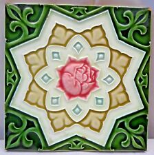 VINTAGE TILE MAJOLICA ROSE STAR DESIGN CERAMIC PORCELAIN SAJI TILE WORKS JAPAN