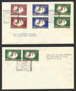 Paraguay 1963 Winter Olympics erors on FDCs (3) + 3v FDC