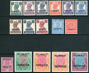 Kuwait 1929 KGV 1945 KGVI selection of Definitives & Service mint stamps LMM
