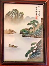 Chinese/Japanese Lot of 3 Pictures Hand Painted on Glass  Nature by Geng Yin