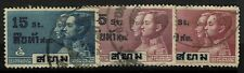 Thailand Sc# 229-231, Used, 231 Hinge Remnant - S1816