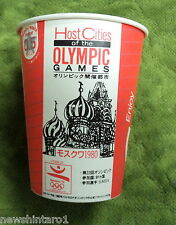 #DD. 1992 COCA COLA OLYMPIC GAMES CUP - 1980 MOSCOW GAMES