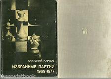 Karpov Russian chess selected games  Soviet era book 1978