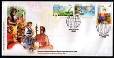 2004 MALAYSIA FDC - TOURISM MINISTER'S MEETING